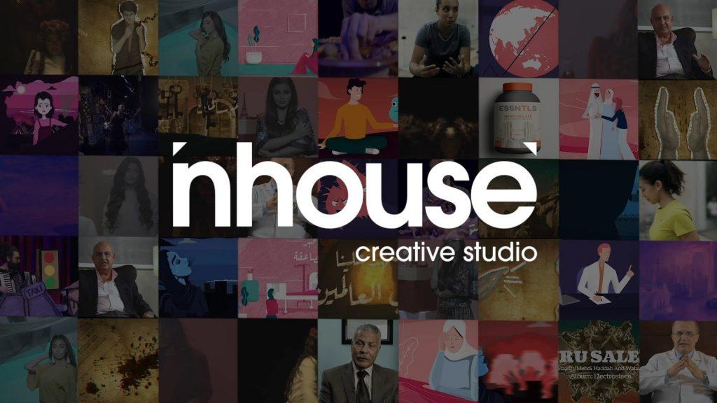 inhouse-creative