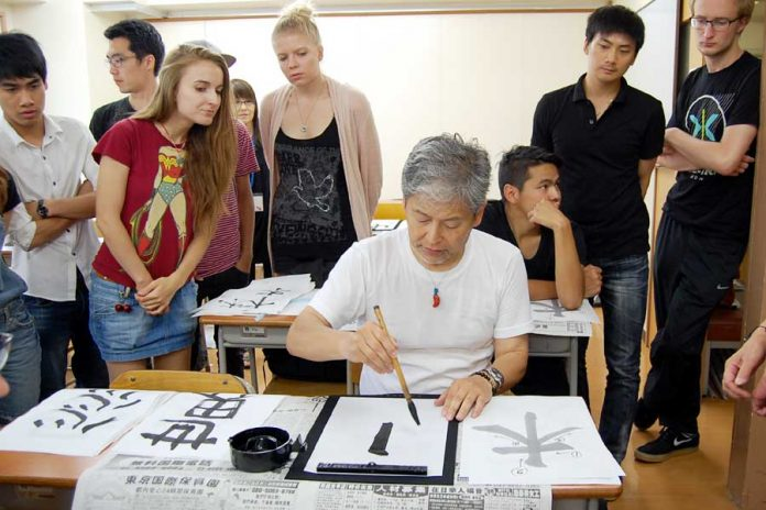Steveston-Japanese-Language-School